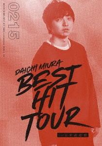 三浦大知/DAICHI MIURA BEST HIT TOUR in 日本武道館 2/15(木)公演<初回限定特殊仕様>[AVBD-16884X]