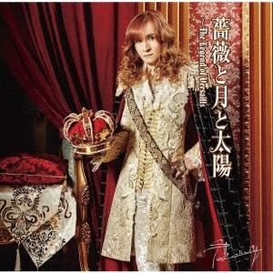薔薇と月と太陽~The Legend of Versailles<初回限定盤C>