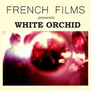 French Films/ホワイト・オーキッド[RIMO-026]