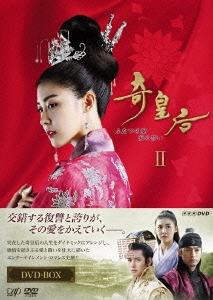 ハ・ジウォン/奇皇后 -ふたつの愛 涙の誓い- DVD BOXII [VPBU-15837]