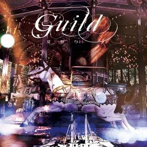 ギルド/夏祭り [CD+DVD]<通常盤>[EAZZ-142]