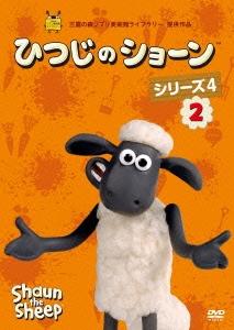ひつじのショーン シリーズ4 2 DVD
