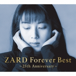 ZARD Forever Best~25th Anniversary~ Blu-spec CD2