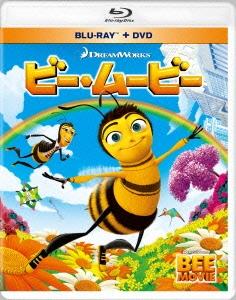 ビー・ムービー [Blu-ray Disc+DVD]