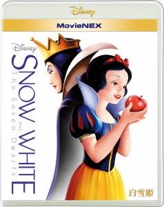 白雪姫 MovieNEX [Blu-ray Disc+DVD] Blu-ray Disc