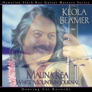 Keola Beamer/マウナ・ケア 〜ホワイト・マウンテン・ジャーナル・我が心のマウナ・ケア〜[RES-281]