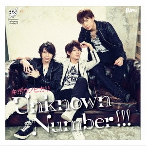 キボウノヒカリ [CD+DVD]<初回生産限定LIMITED A盤>