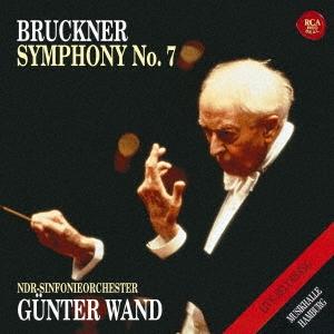 ギュンター・ヴァント/ブルックナー:交響曲第7番(1992年録音)<期間生産限定盤>[SICC-2078]