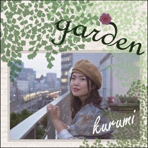 kurumi rutile/garden[WR-8803]