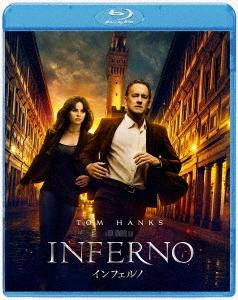 インフェルノ Blu-ray Disc