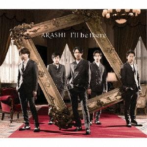 I'll be there<通常盤> 12cmCD Single