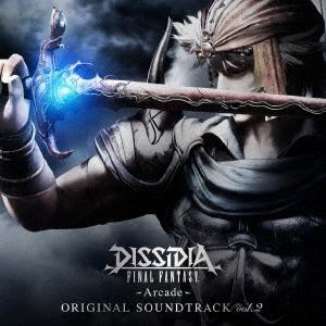 DISSIDIA FINAL FANTASY -Arcade- ORIGINAL SOUNDTRACK vol.2 CD