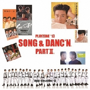 PLAYZONE '13 SONG & DANC'N。 PART III。 オリジナル・サウンドトラック CD