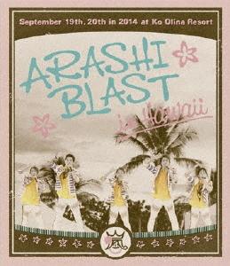ARASHI BLAST in Hawaii<通常盤> Blu-ray Disc