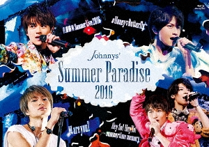 Johnnys' Summer Paradise 2016 ~佐藤勝利 「佐藤勝利 Summer Live 2016」~ ~中島健人 「#Honey Butter Blu-ray Disc