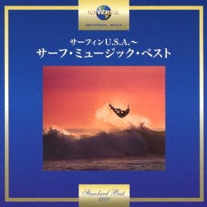 The Beach Boys/サーフィンU.S.A.〜サーフ・ミュージック・ベスト[UICY-15668]