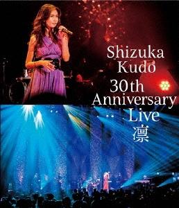 Shizuka Kudo 30th Anniversary Live 凛