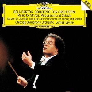 ジェイムズ・レヴァイン/バルトーク:管弦楽のための協奏曲 弦楽器、打楽器とチェレスタのための音楽[UCCG-52100]