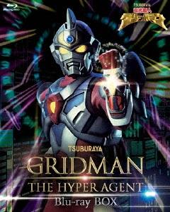 電光超人グリッドマン Blu-ray BOX Blu-ray Disc