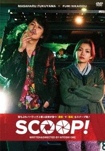 SCOOP! DVD