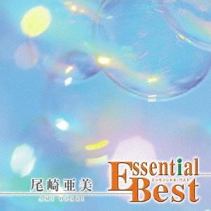 エッセンシャル・ベスト 1200 尾崎亜美