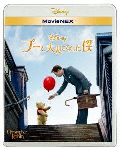 プーと大人になった僕 MovieNEX [Blu-ray Disc+DVD] Blu-ray Disc