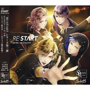 江口拓也/SQ SolidS 「RE:START」 シリーズ3[TKPR-130]