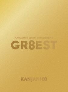 関ジャニ'sエイターテインメント GR8EST [4DVD+2ライブフォトブック]<初回限定盤> DVD