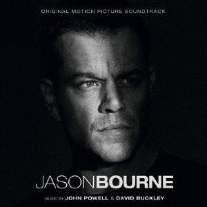 オリジナル・サウンドトラック ジェイソン・ボーン CD