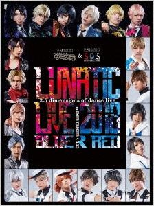 LUNATIC LIVE 2018 ver BLUE & RED