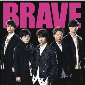 BRAVE [CD+DVD+ブックレット]<初回限定盤> 12cmCD Single