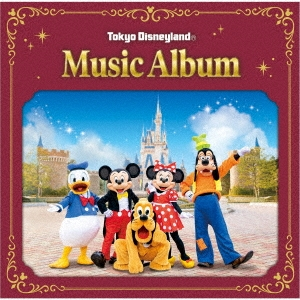 東京ディズニーランド ミュージック・アルバム CD