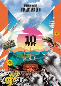 10-FEET OPEN AIR ONE-MAN LIVE IN INASAYAMA 2019<初回生産限定盤> DVD