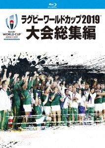 ラグビーワールドカップ2019 大会総集編 【Blu-ray BOX】 Blu-ray Disc