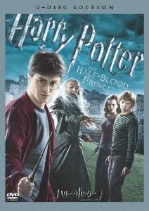 ハリー・ポッターと謎のプリンス 特別版<初回生産限定版> DVD