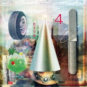 4 [2CD+Blu-ray Disc]<初回生産限定盤> CD