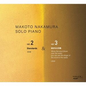 中村真/solo piano vol.2/3[NRCD-0012]