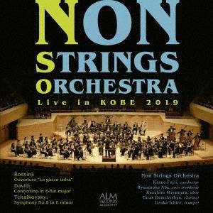 NON STRINGS ORCHESTRA 2019神戸公演 CD