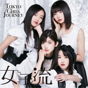 Tokyo Girls Journey (EP) 12cmCD Single