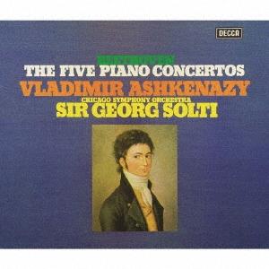 ベートーヴェン:ピアノ協奏曲全集 [SACD[SHM仕様]]<生産限定盤> SACD