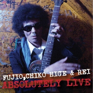 ABSOLUTELY LIVE [CD+DVD] CD