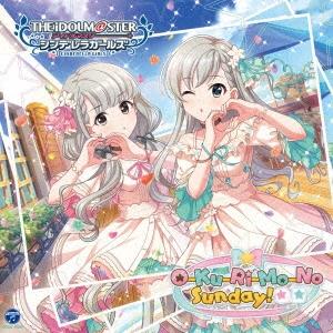 THE IDOLM@STER CINDERELLA GIRLS STARLIGHT MASTER 39 O-Ku-Ri-Mo-No Sunday! 12cmCD Single