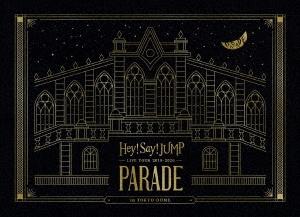 Hey! Say! JUMP LIVE TOUR 2019-2020 PARADE [3DVD+ライブフォトブックレット+じゃんぷぅSPフォトブックレ DVD