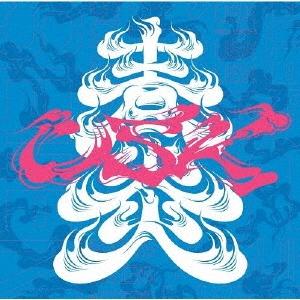 青炎 [CD+DVD]<初回生産限定盤B> 12cmCD Single