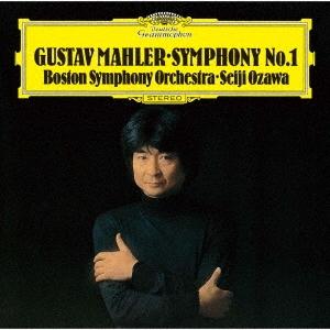 マーラー:交響曲第1番(「花の章」付き) [UHQCD x MQA-CD]<生産限定盤> UHQCD