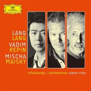 チャイコフスキー&ラフマニノフ:ピアノ三重奏曲<限定盤> UHQCD