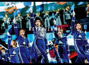 欅共和国2019<初回生産限定盤> DVD