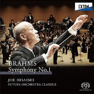 ブラームス:交響曲 第1番 SACD Hybrid