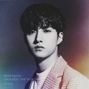 UNIVERSE : THE HISTORY<ソロ限定盤/ヨウォン盤> CD