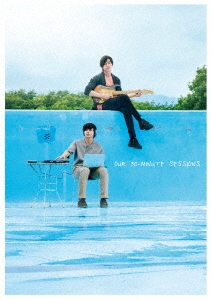 映画「サヨナラまでの30分」<初回生産限定盤> DVD